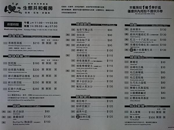 DSC_2408.JPG