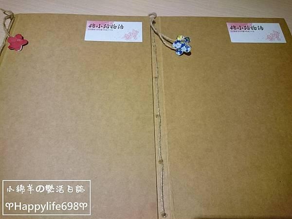 DSC_3307.JPG