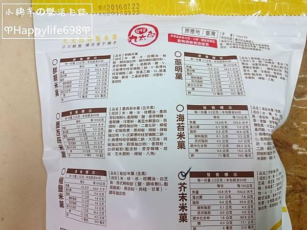 DSC_3586.JPG