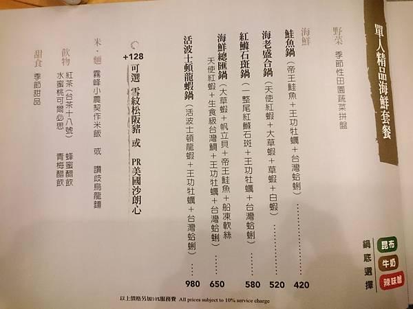 DSC_3829.JPG