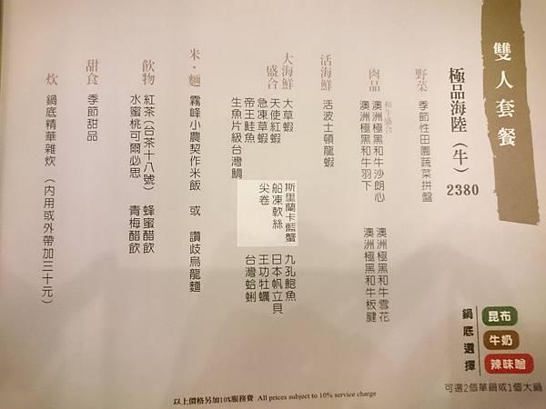 DSC_3834.JPG