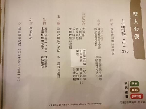 DSC_3832.JPG