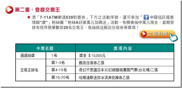 7-11 ATM-3