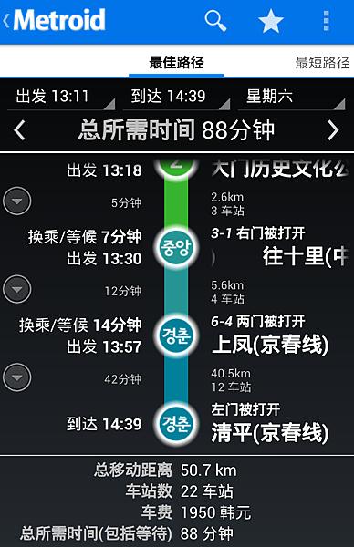 Screenshot_2014-02-08-13-12-49.png