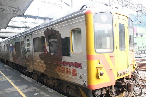 2010.11.21 瑞芳猴硐國小 (129)