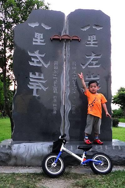 2011.06.19 八里黃昏騎 (9).jpg
