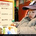 2011.02.26 香港行 (13).jpg