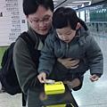 2011.02.27 香港行 中環 太平山夜景 (3).jpg