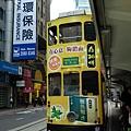 2011.02.27 香港行 中環 叮噹車