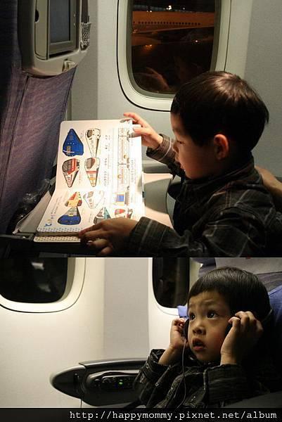 2011.02.28 香港 迪士尼樂園 (30).jpg