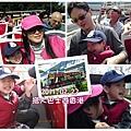 2011.02.27 香港親子遊  BIG BUS 雙層巴士遊中環