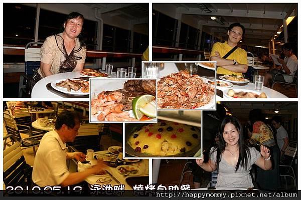 2010.05.19  麗星郵輪天秤星號 洗照片 (10).jpg
