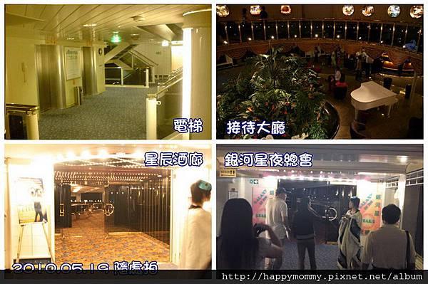 2010.05.19  麗星郵輪天秤星號 洗照片 (12).jpg