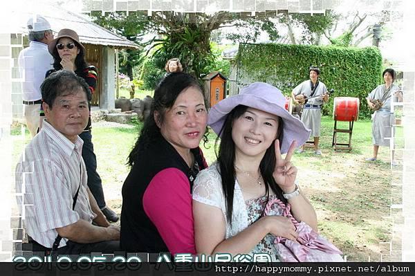 2010.05.20  麗星郵輪天秤星號 洗照片 (19).jpg