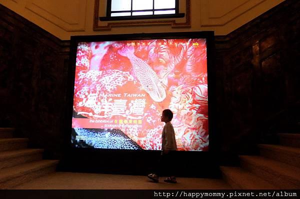 2011.08.10 台灣博物館 (1).jpg