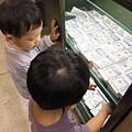 2011.08.10 台灣博物館 (10).JPG