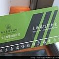 2011.08.10 台灣博物館 (12).JPG