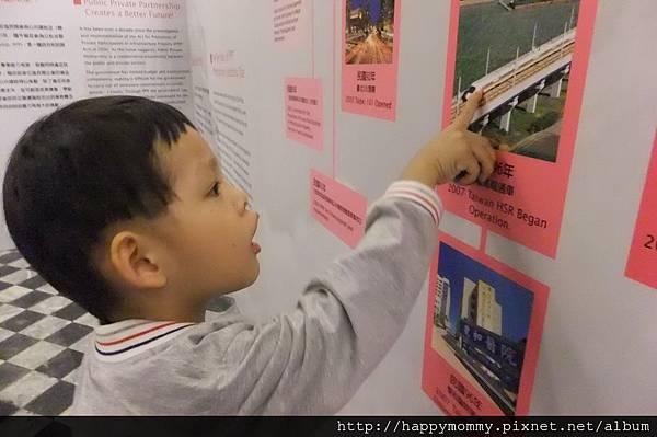 2011.08.10 台灣博物館 (27).JPG
