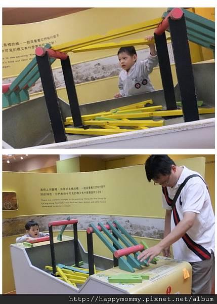2011.08.27 故宮 兒童學藝中心 (2).JPG