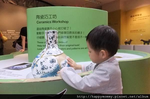 2011.08.27 故宮 兒童學藝中心 (8).JPG