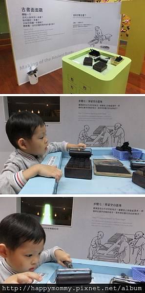 2011.08.27 故宮 兒童學藝中心 (16).jpg