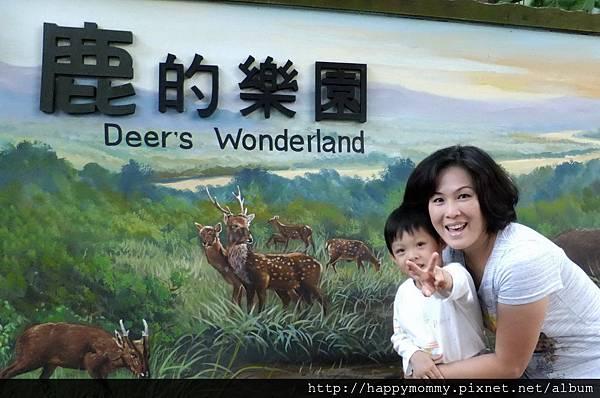 2011.10.08 新竹動物園 (17).jpg