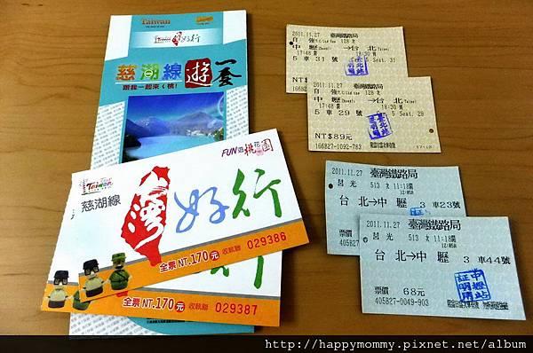 2011.11.27 大溪老街 (1).jpg