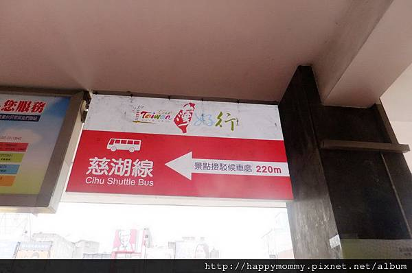 2011.11.27 大溪老街 (3).JPG