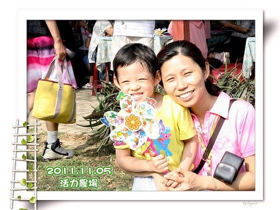 2011.11.05 學校親子郊遊 健康活力農場2.jpg