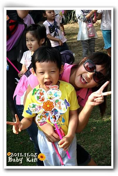 2011.11.05 學校親子郊遊 健康活力農場1.jpg