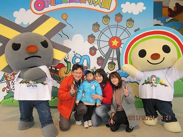 2011.12.24 小人國樂園 (1).jpg