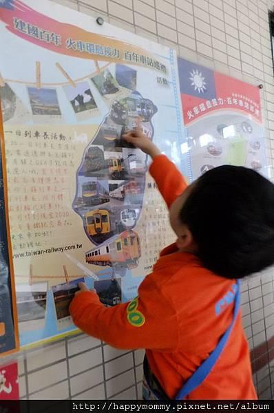 2012.04.04 鶯歌陶瓷博物館 (8)