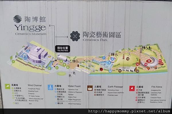 2012.04.04 鶯歌陶瓷博物館 (23)