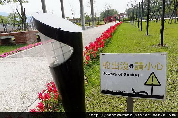 2012.04.04 鶯歌陶瓷博物館 (24)