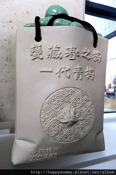 2012.04.04 鶯歌陶瓷博物館 (57)