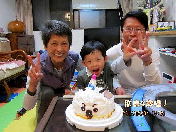 2012.04.04 朕慶4歲生日 (7)
