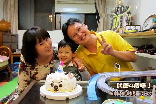 2012.04.04 朕慶4歲生日 (9)