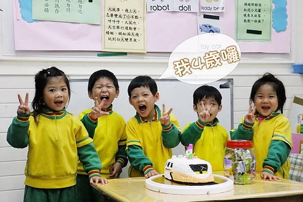 2012.04.05 朕慶4歲生日 學校慶生 (18)
