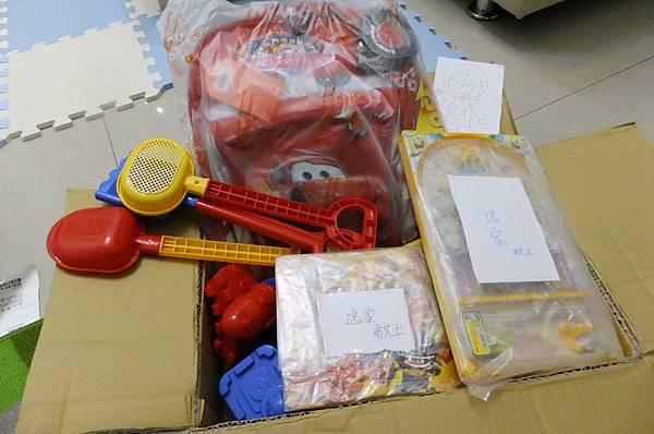 2012.04.04 朕慶4歲生日 葛格送的禮物(1)