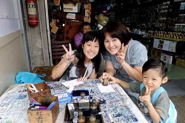 2012.05.20 平溪一日遊 (25)