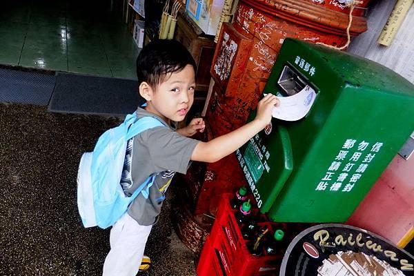 2012.05.20 平溪一日遊 (32)