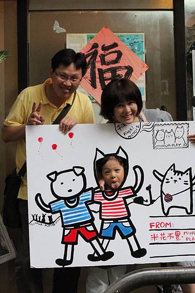 2012.05.20 平溪一日遊 (73)