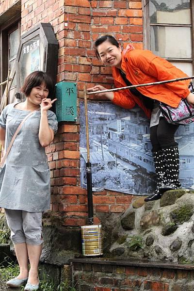 2012.05.20 平溪一日遊 (81)