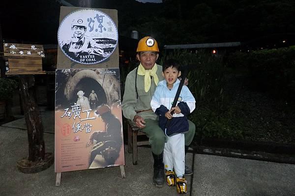 2012.05.20 平溪一日遊 (105)