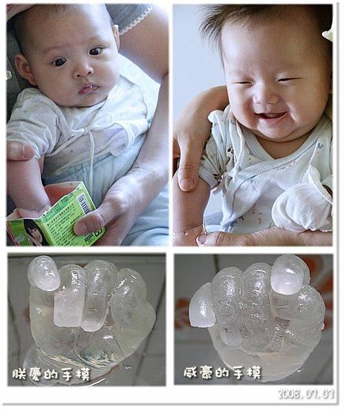 寶寶手模腳模 DIY