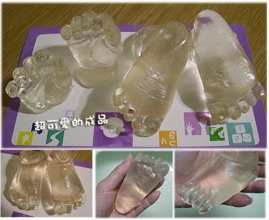 手模腳模 DIY (2)
