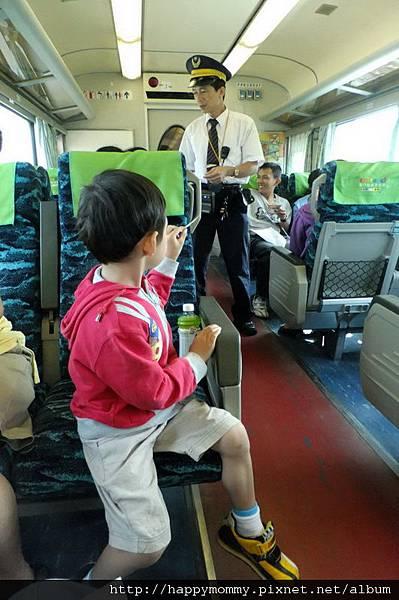 2012.08.10 臺鐵郵輪式列車 遊宜蘭童玩節及礁溪溫泉公園 (3)