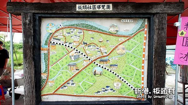 2012.08.19 新港 板頭村 (24)