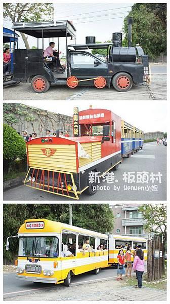 2012.08.19 新港 板頭村 (25)