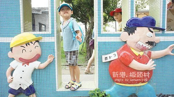 2012.08.19 新港 板頭村 (26)